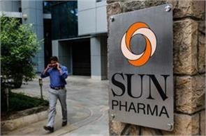 new complaint to sebi against sun pharma