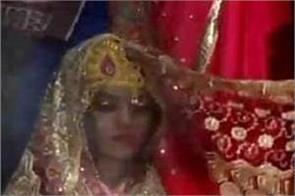 bride shot at in delhi