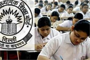 fake notice for cbse 10th 12th result announcement viral