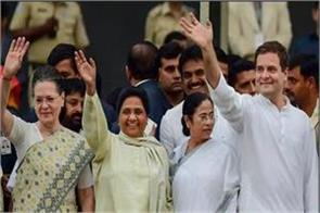 sonia rahul and mayawati make the distance from mamata s rally