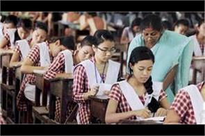 teachers of affiliated schools examined in the board exams