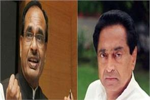 criminalism of the state in the state shivraj singh