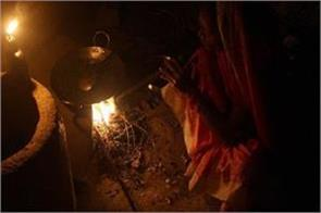 amethi people facing electricity problem from many years