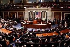 us lawmaker introduces bill to remove pak as major non nato ally