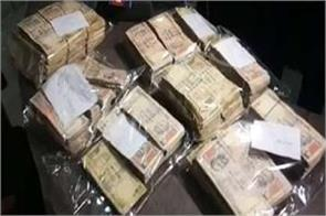 seized old notes of 41 lakh 50 thousand rupees in madhya pradesh