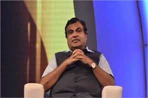 bjp s sector convenor conference 23 nitin gadkari will be chief guest