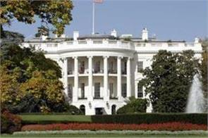 georgia man arrested in plotting to attack white house