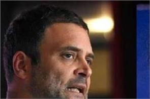 ncw issues notice to rahul gandhi over statement on defense minister