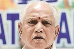 yeddyurappa attack on congress jds alliance