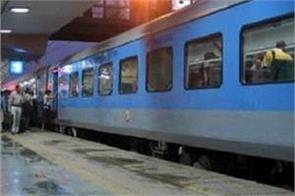 bumper recruitment in railway