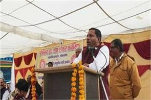 ramshankar katheeriya s big statement said