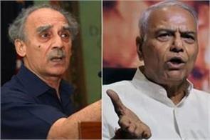 rafael yashwant sinha arun shourie prashant bhushan narendra modi