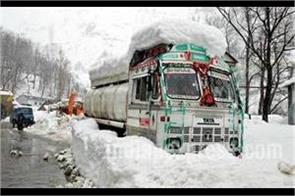 nh close for traffic due to snowfall