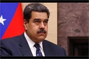 eu nations give venezuela s maduro eight day ultimatum