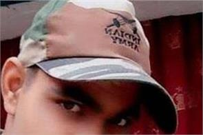 army jawan trapped in honey trap