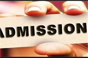 admission process in indira gandhi national open university