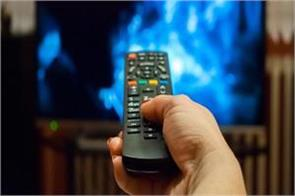 payments will be done only for your favorite tv channels from february