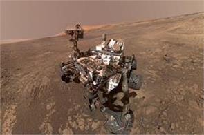 nasa s curiosity rover clicks last selfie on martian ridge