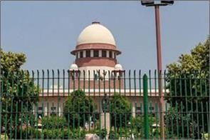 supreme court refuses to ban new sc st act next hearing on february 19