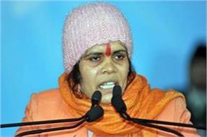 sadhvi prachi s big statement said raafel means rahul fail
