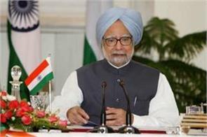 congress ready to bring manmohan singh to the rajya sabha