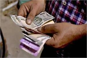 rupee falls 27 paise to 69 70 against us dollar