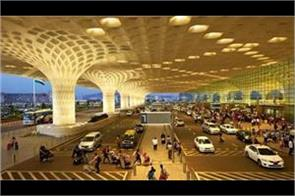 mumbai t2 goes digital no stamping of domestic flyers  boarding pass