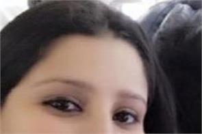 sreesanth wife bhuvneshwari instagram account hack