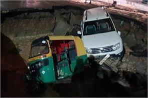 delhi road under metro station caves in