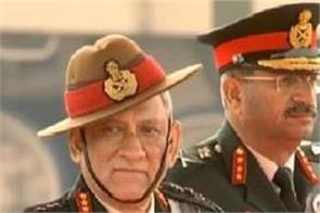 army chief rawat warns to pakistan