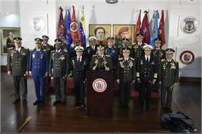 venezuelan army did support maduro increase stalemate with the us