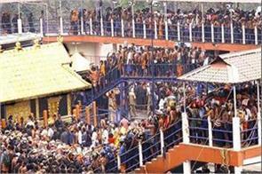 sabarimala sri lankan woman tried to go to the temple