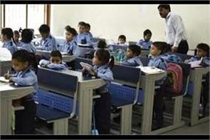 70 of schools do not upload list of applicants