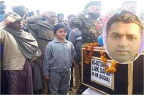 jammu kashmir lance naik span chowdhury funeral martyr