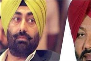 sukhpal khaira punjabi ekta party