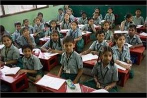petition to implement seventh pay commission in private school