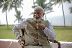 pm remembers his old days