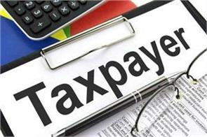 notice to thousands of taxpayers for minor defaults