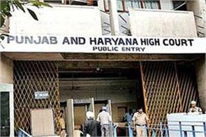 high court orders 25 directions to punjab police