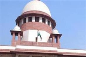supreme court will consider petitions filed against sc st act