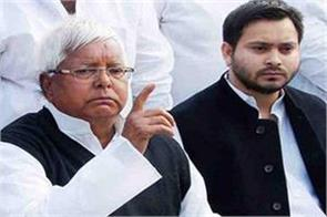 lalu target modi government for 13 point roster