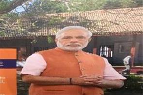 selfie with pm modi in vibrant gujarat summit
