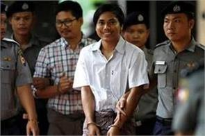 myanmar reuters journalists will not be released from prison
