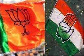 mp will boycott  lok sabha elections  now will be surprised