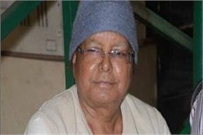 jaitan ram manjhi sharad yadav son in law samaresh meet lalu rim