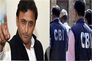 cbi officer probing illegal mining case linked to sp