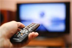 100 pay or free tv channels for rs 153 month trai