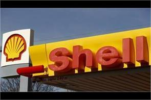 shell takes over 26 stake in hazel lng