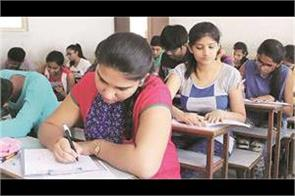 learn more about jee main exam
