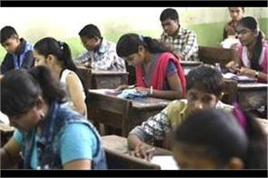the number of candidates in the upsc  hindi medium  was declining only 8 passed